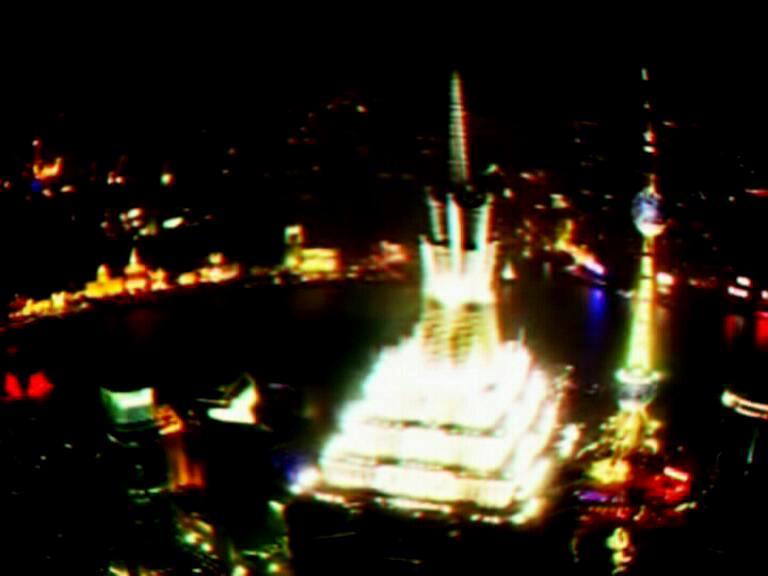 Fish Eye on Shanghai
