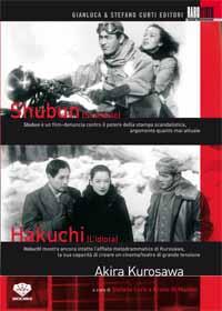 Scandal-Hakuchi_fascetta.qxd