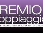 GranPremiodelDoppiaggio_logo