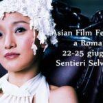 Asian F. F. Sent. Selv.