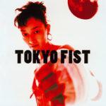 tokyo_fist,2