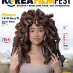 copertina_2012_big