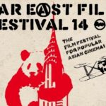 far-east-film-festival-logo2