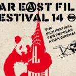 far-east-film-festival-logo2