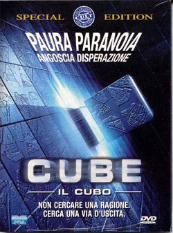 Cube_DVD
