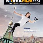Poster-12-Korea-Film-Festival