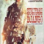 sukiyaki western django dvd