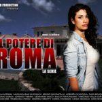 ilpoterediRoma14