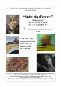 Solstizio_d'estate_mostra_Vertecchi_locandina_  jpg