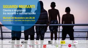 Sguardi migranti