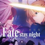 Taxi Drivers_Fate_Stay Night - Heaven's Feel 1. Presage Flower
